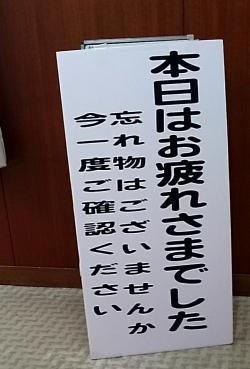 image/2019-03-12T123A443A10-1.jpg